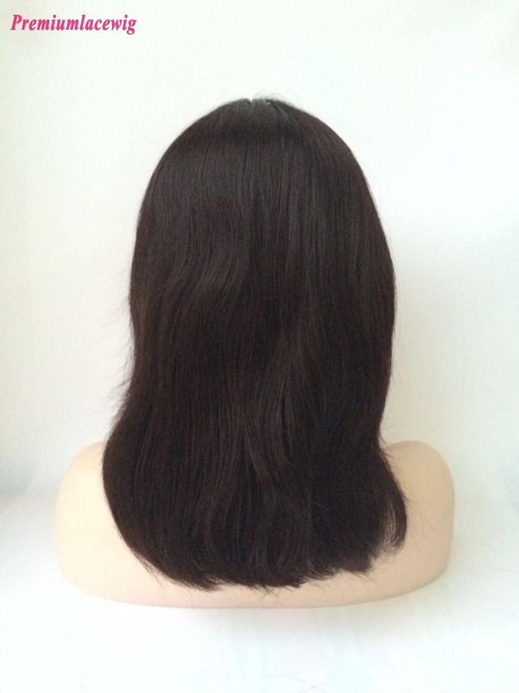 10inch Color 1 Straight Full Lace Wig Brazilian Virgin