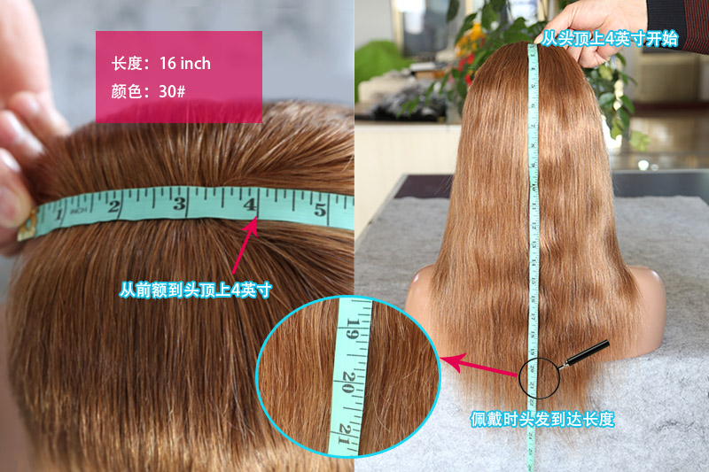 16 inch color 30 Peruvian hunman hair Full Lace Wigs