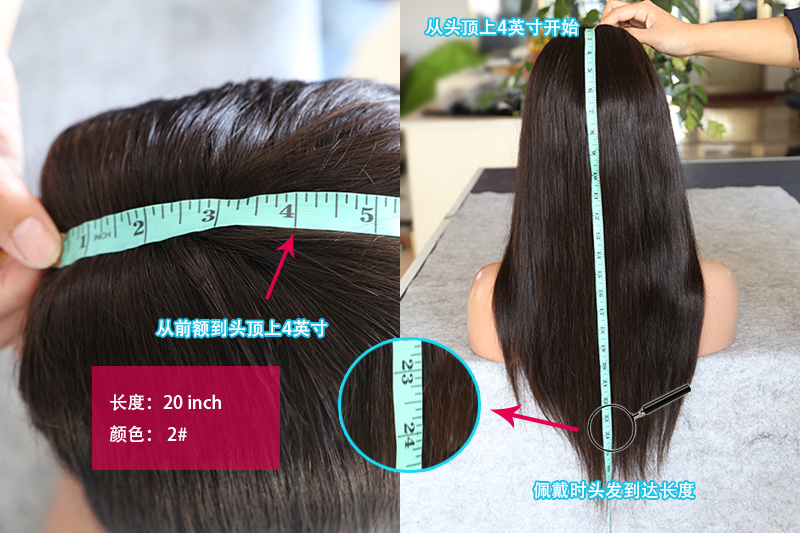 20 inch color 2 Peruvian hunman hair Full Lace Wig