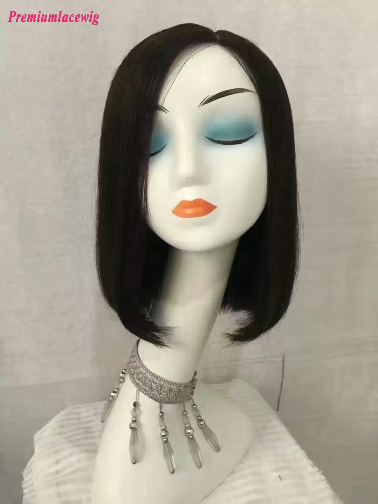14 inch Bob Side Part Malaysian Straight Human Hair Full Lace Wig
